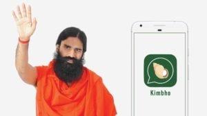 patanjali-kimbho-app
